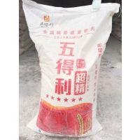 北 京总代理批发 五得利超精高筋小麦粉 25kg 馒头面条专用 面粉