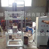 定制直销50吨四柱油压机 扣板成型液压机
