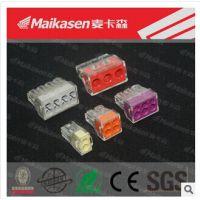 供应麦卡森冷压端子 接线排 UK系列通用接线端子