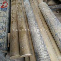 上海盛狄供应高硬度ZCuSn3Zn11Pb4锡青铜棒材
