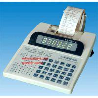 中西儿童保健电脑(含国内一套和国际一套标准) 型号:SDY05-WZR-EC2库号:M113542