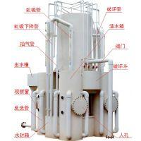 供应安徽芜湖游泳池水处理设备,芜湖游泳池水处理设备公司,芜湖水处理设备厂家