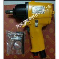 日本瓜生/URYU 油压脉冲扳手UX-T800 气动扭力扳手