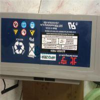 唐山北宁蓄电池DFS12-80代理商