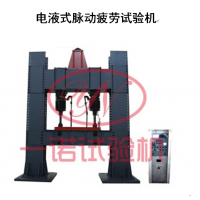 PNW-6000电液伺服扭转疲劳试验机研发制造中心