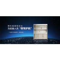 QCT-1500医用取材台价格,博科品牌,经济实用创新型取材台