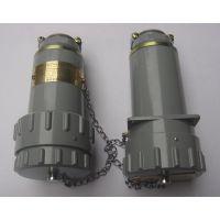 防爆插销BEL58-15A单相三极无火花插销移动式