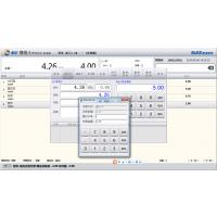 思迅商云8商超收银系统管理软件-思迅正版授权