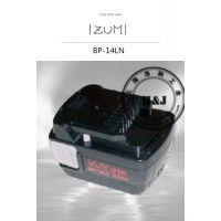 日本izumi泉精器电池BP14LNMade in Japan 上海浩驹