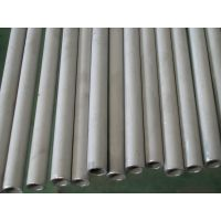 重庆热轧不锈钢无缝钢管,主要用于流水流气,质优价廉