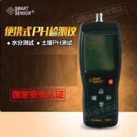 希玛便携式 PH检测仪 水分测试仪土壤PH测试仪 酸度计 AS218