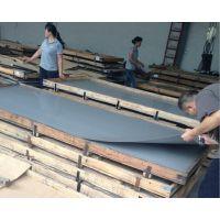430不锈钢BA板东莞生产商
