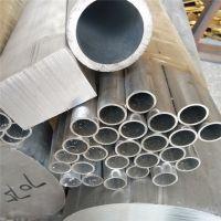 铝管规格表 外径12mm内径6.2mm 铝套管