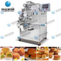 旭众SZ-66多功能月饼包馅机 做凤梨酥的机器多少钱 中秋月饼机