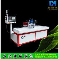 多米厂家供应 小型数控钻孔机 数控钻床 铜铝件钻孔加工