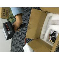 商华供应中频炉高温测钢水测温仪SH-300BG