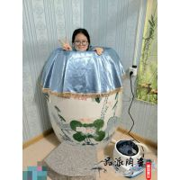 品派陶瓷厂家直销全身岩宝石离子熏蒸浴缸、消除体内毒素熏蒸排毒能量瓮
