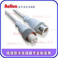 航空防水接头 高端防水连接器 电缆固定插头 地暖线缆专用