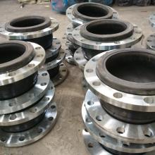 供应DN250 PN1.6不锈钢法兰式橡胶软接头价格【润宏牌】
