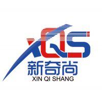 广州新奇尚信息技术有限公司