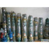 供应北京海淀深井泵变频器维修销售安装