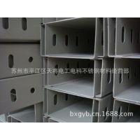 优质金属槽式100*50烤漆防火桥架,热镀锌桥架,镀锌线槽