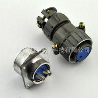 厂家供应P28 2、4、6、7芯金属插头 过10A 25A 50A大电流连接器