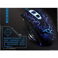 厂家直销 追光豹G6 游戏鼠标 USB光电鼠标 有线鼠标 发光鼠标