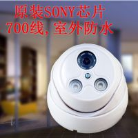sony ccd700tvl 线 半球监控录像机 视频监视摄像头 批发