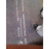 现货供应中厚钢板AH32船板 规格齐全
