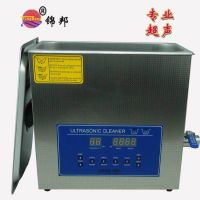 单槽超声波 出口CE认证小型超声波 标准型双频/脱气超声波