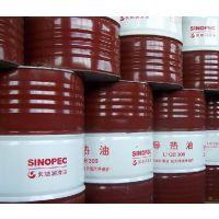 供应正品原装长城高温导热油L-QB300/高温传热油
