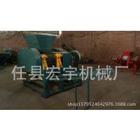 供应 发改委支持环保型煤压球机 节能高压压球机-河北宏宇机械