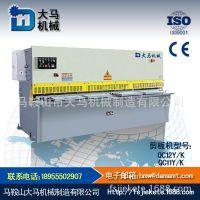液压 摆式 数控剪板机 12×3200 裁板机 闸式剪板机