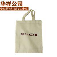无纺布袋定做 手提环保袋子定制 购物广告空白批发深圳手袋厂