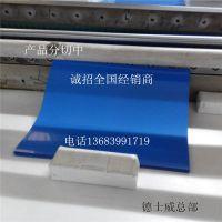 厂家高清蓝基医用胶片环保喷墨型X线影像输出胶片13*17英寸