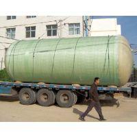 厂家直销玻璃钢化粪池 玻璃钢隔油池 农村用化粪池 小型玻璃钢化粪池 1-500立方型号齐全