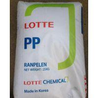 现货PP 韩国乐天化学 H1500 高刚度