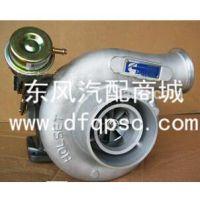 源头直供康明斯ISBE霍尔塞特涡轮增压器_D4044155