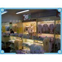 广州星晨展柜柜台厂母婴用品店装修设计图婴童店效果图