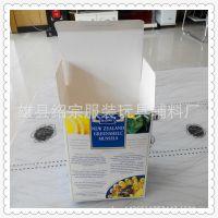 厂家低价直供各种白卡折叠彩盒手提袋