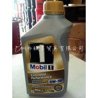 金装美孚1号 EP 5W-30 SN级 0.946升/瓶 美国原装进口 长效全合成