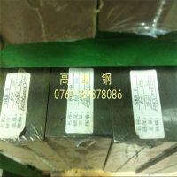 供应进口M36高速钢 M41 M2高速工具钢圆棒板材 化学成分