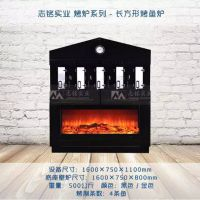 志铭实业多功能烤鱼炉,无烟烤鱼炉设备厂家