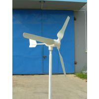 新疆300w、500w风力发电机、风能发电机、风光互补发电系统