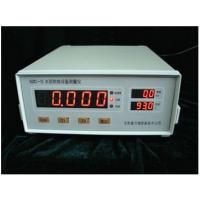 优势供应 水泥软练设备测量仪 型号:SZC-4