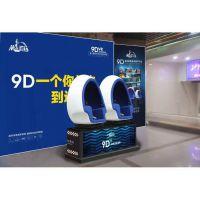 供应9D影视设备乐创9DVR体验馆虚拟现实创业双座专版