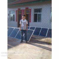 供应白银市,武威市,酒泉市700W发电系统,太阳能板,蓄电池