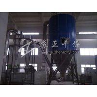 厂家直销 苏正牌 乳制品专用喷雾干燥机干燥设备