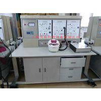 供应上海茂育制造MYK-A2 家用电器实训装置